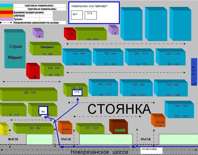 Схема расположения павильонов