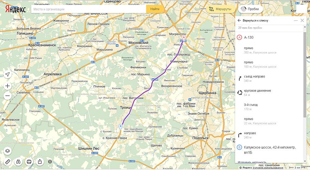 Из Москвы по Калужскому шоссе