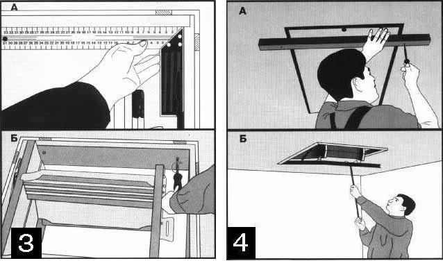 Монтаж чердачной лестницы Fakro, рис. 3, 4