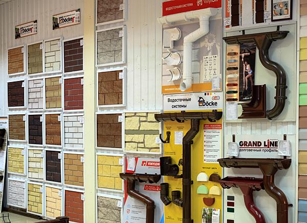 Молоток офис компании Евромет по продаже металлочерепицы, сайдинга и других кровельных материалов
