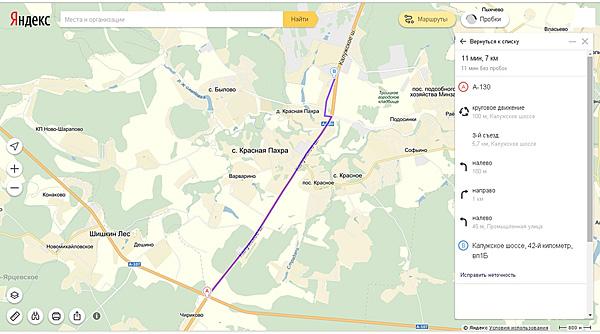 Схема проезда на автомобиле в офис компании Евромет в ТСК «Молоток-3» - купить водосток, сайдинг, мягкую кровлю