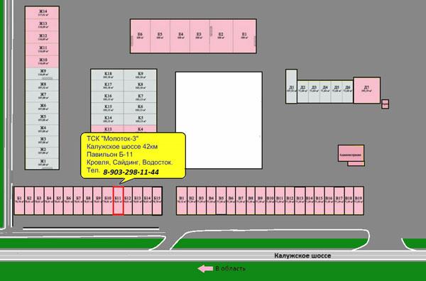 Схема прохода в офис компании Евромет в ТСК «Молоток-3» - купить сайдинг, гибкую черепицу, водосточную систему